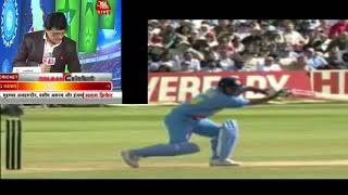 Download Funniest Moments : Sourav ganguly and shewag Mp3 and Videos