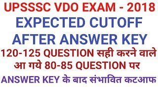 UPSSSC VDO EXAM 2018 cutoff/UPSSSC VDO EXAM expected cutoff/UPSSSC VDO EXAM cutoff