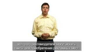 видео Выбор средств распространения рекламы
