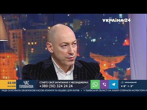 Дмитрий Гордон: Гордон: Государство Россия лезет в чужие страны насаждать свой ущербный образ жизни