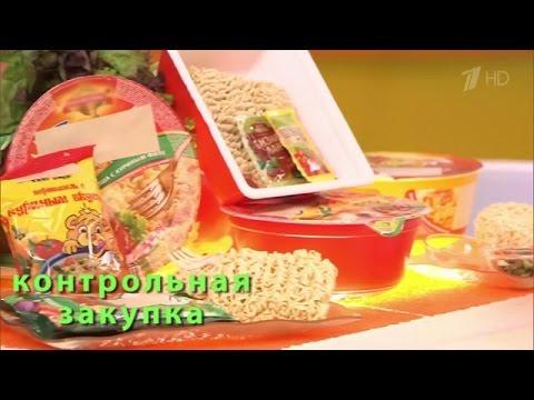 Видео Контрольная закупка рецепты