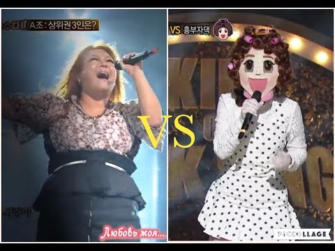 Sohyang VS Lee Young-Hyeon - Battle of Dear Love