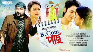 B.COM PASS Assamese Song Download & Lyrics
