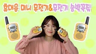 [아띠] 휴대용 미니 …