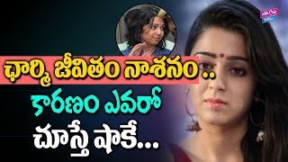 charmi about her experience in industry