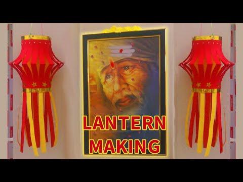 How to make diwali lantern at home/Paper Lantern Making