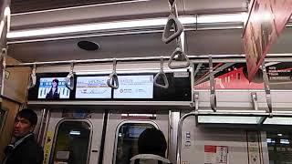 東京メトロ13000系ドア開閉と発車シーン