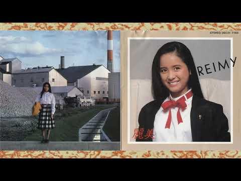 麗美 - Reimy (1984) [full album]
