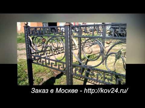 Ограды на кладбище в Ярославле, изготовление оград в Ярославле
