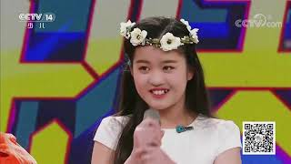 《音乐快递》 20191225 点亮梦想第二季哆来咪梦想团精编|CCTV少儿