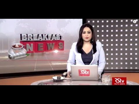 English News Bulletin – Mar 23, 2019 (8 am)
