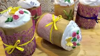 Великденски козунак тип Панетоне- висок, пухкав и много вкусен! Опитайте тази рецепта- струва си❤️