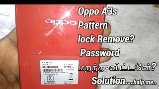 How to Oppo A3s Hard Reset Not Working??Pattern Unlock