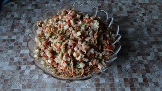 Сочный салат с корейской морковью