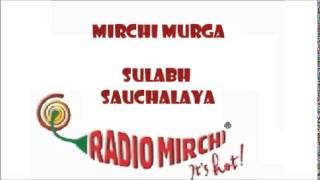 Rj Harsh | Mirchi Murga | Sulabh Sauchalaya | Gujarati Prank