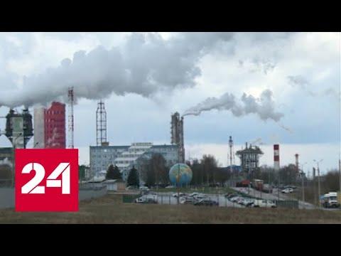 В Смоленской области уже 4 населенных пункта закрыты на карантин - Россия 24