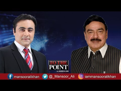 To The Point With Mansoor Ali Khan - Sheikh Rasheed Special - 17 December 2017   Express News