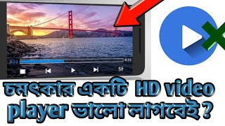 Best HD video player || Tech Foundation ||