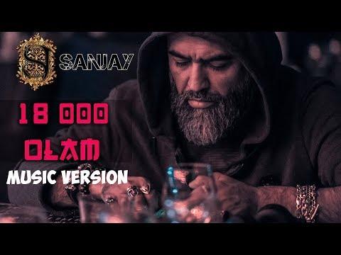 Sanjay - 18 000 Olam | Санджей - 18 000 Олам (Music Version)