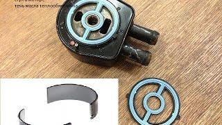 стук в моторе шатунные вкладыши теплообменник / Mazda 6 GH 2.0