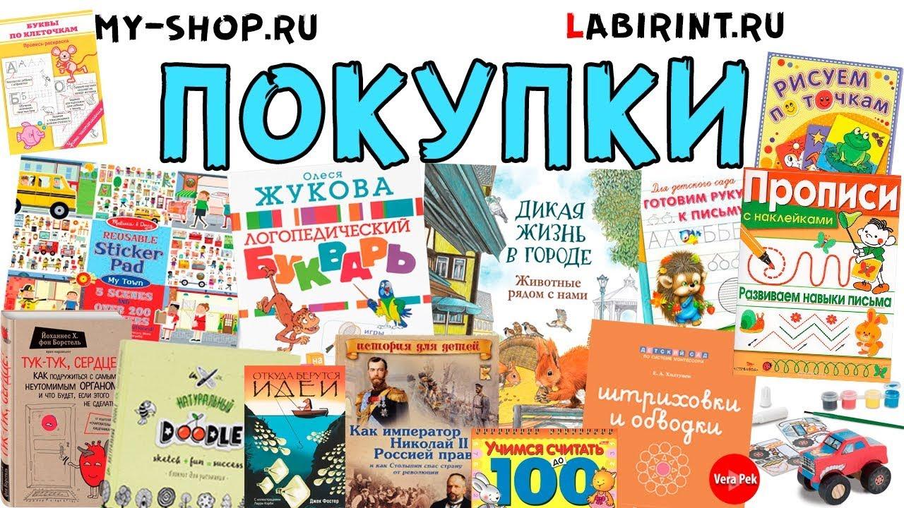 Наклейки детские поощрительные наклейки для дома и детского сада ( красная), купить по привлекательной цене в интернет магазине лабиринт.