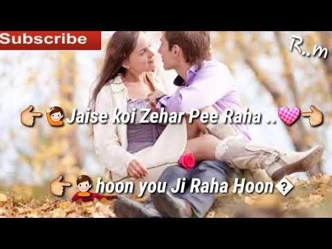 Rab Ko Yaad Karu Ek Fariyad Karu bichda yaar mila de oye Rabba WhatsApp status