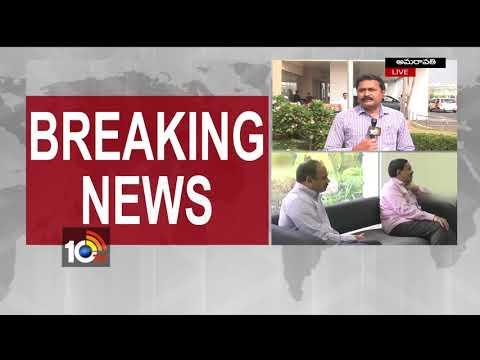 CRDA Officers Special Meeting Over AP Secretary Designs | Amaravathi | 10TV