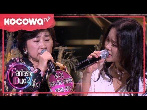 [Fantastic Duo] Ep 34_The harmony of Baek Ji-young&'Big Mommy'