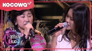 Gambar cover [Fantastic Duo] Ep 34_The harmony of Baek Ji-young&'Big Mommy'