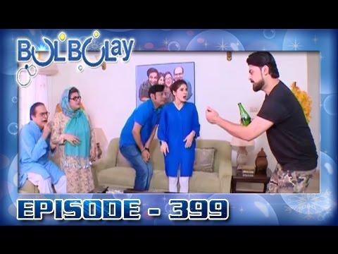 Bulbulay Ep 399 - ARY Digital Drama