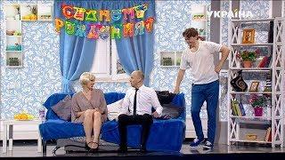 Неожиданный подарок на День рождения | Шоу Братьев Шумахеров