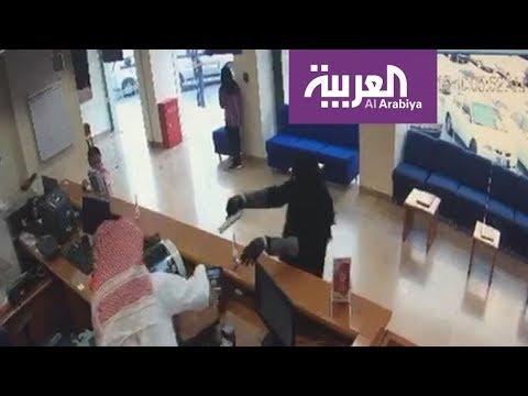بالفيديو.. سطو مسلح على بنك كويتي  - نشر قبل 2 ساعة