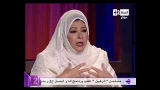 عفاف شعيب فى انا و العسل ج2 مع نيشان - الحلقة كاملة
