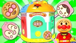 アンパンマン おもちゃでペロペロチョコクイズ★かぎパズルから誰が出てくるかな?お菓子 おやつ キッズ 子供向け アニメ Kids Anpanman toy thumbnail