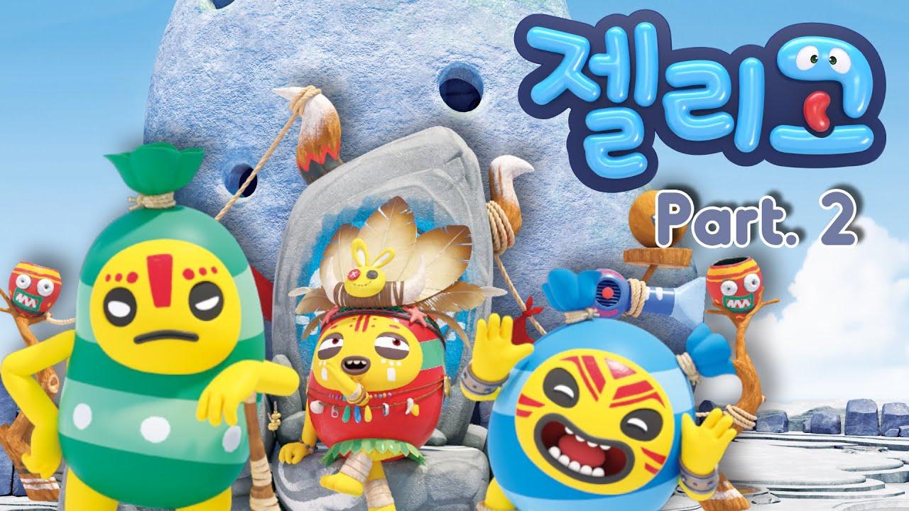 Download 젤리고 시즌 3 EP 31 ~ 60 정주행 Part. 2  -  드디어 나왔다! 시즌3 정주행 !!