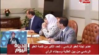 طارق الخولي: «العفو الرئاسي» انتهت من القائمة الثانية.. وأكبر من الأولى | المصري اليوم