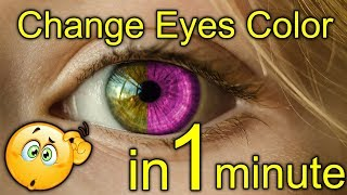 Best Trick To Change Eye Color In Photoshop In 1 Minute || Photoshop Tutorial 2017