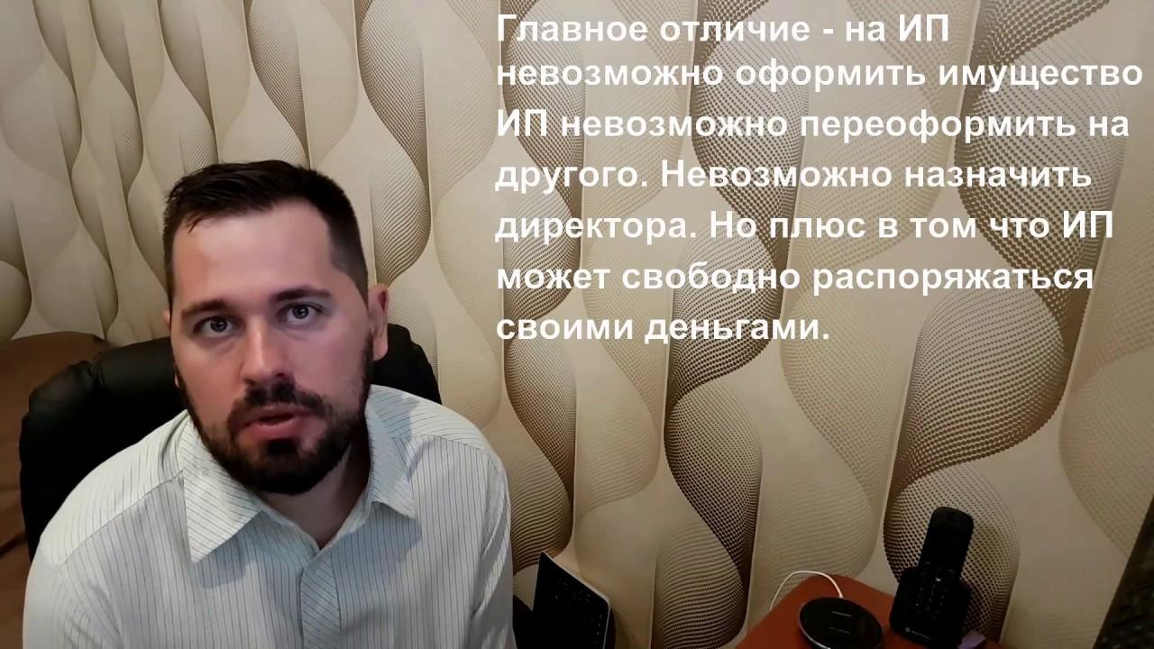 Однократная продажа без регистрации ип регистрация ооо в пенсионном фонде в москве