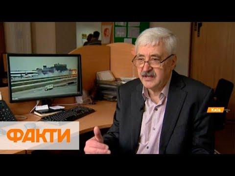 Катастрофа в Шереметьево: