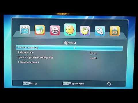 DVB-T2 ресивер TIGER T2 IPTV : настройка с нуля, тест и обзор меню