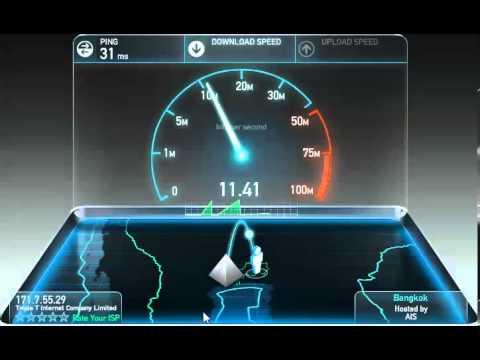 ทดสอบการใช้งาน 3BB internet ผ่าน speedtest ของ speedtest.net