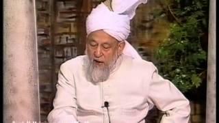 Urdu Tarjamatul Quran Class #179, Surah Al-Mu'minun (63-93) Islam Ahmadiyya