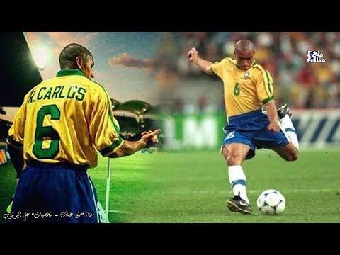 روبيرتو كارلوس    منصة الصاوريخ البرازيلية - من مصنع قماش إلى اقوي قدم فى تاريخ كرة القدم