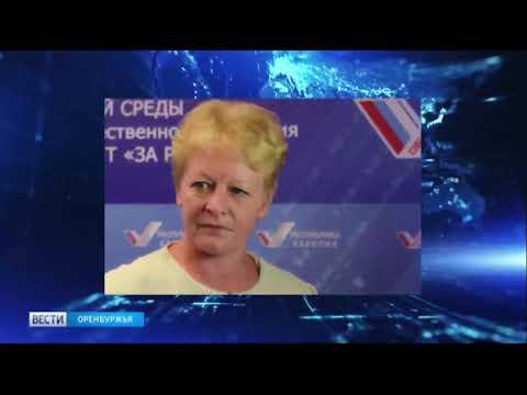 Народный контроль: в Оренбуржье работает представитель центрального штаба ОНФ Светлана Калинина