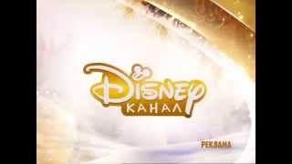 "Disney Channel Russia - ""Gold Collection"" Xmas commercial ident"