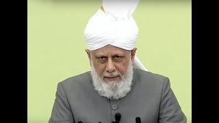 2018-10-26 Die Eigenschaften eines wahren Ahmadi-Muslims