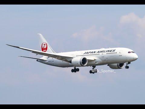 30 Minutes+ of Plane Spotting at Kansai International Airport