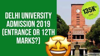 DU Admission 2019, Entrance or 12th Marks? #BhaiHai #EntranceArmy