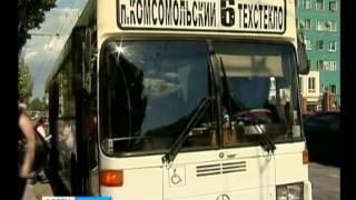 Автобус №6 в Саратове обстреляли