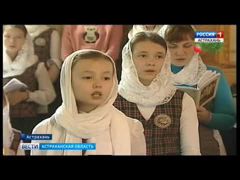 День святителя Николая Чудотворца в гимназии, 19 декабря 2017 г.